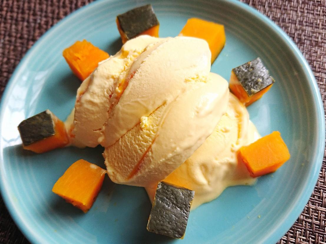 角切りかぼちゃとアイスクリーム
