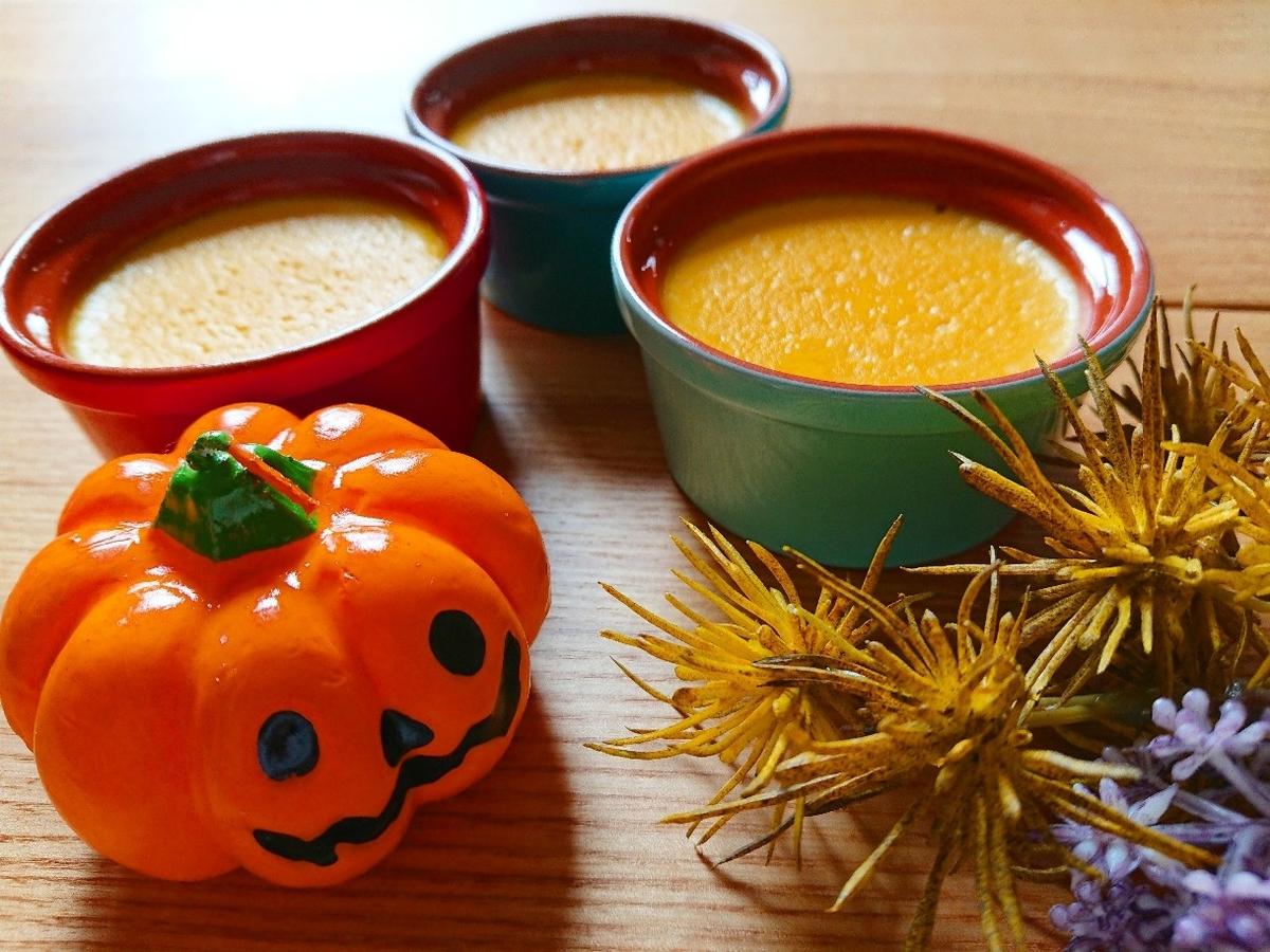 かぼちゃプリンとハロウィン装飾
