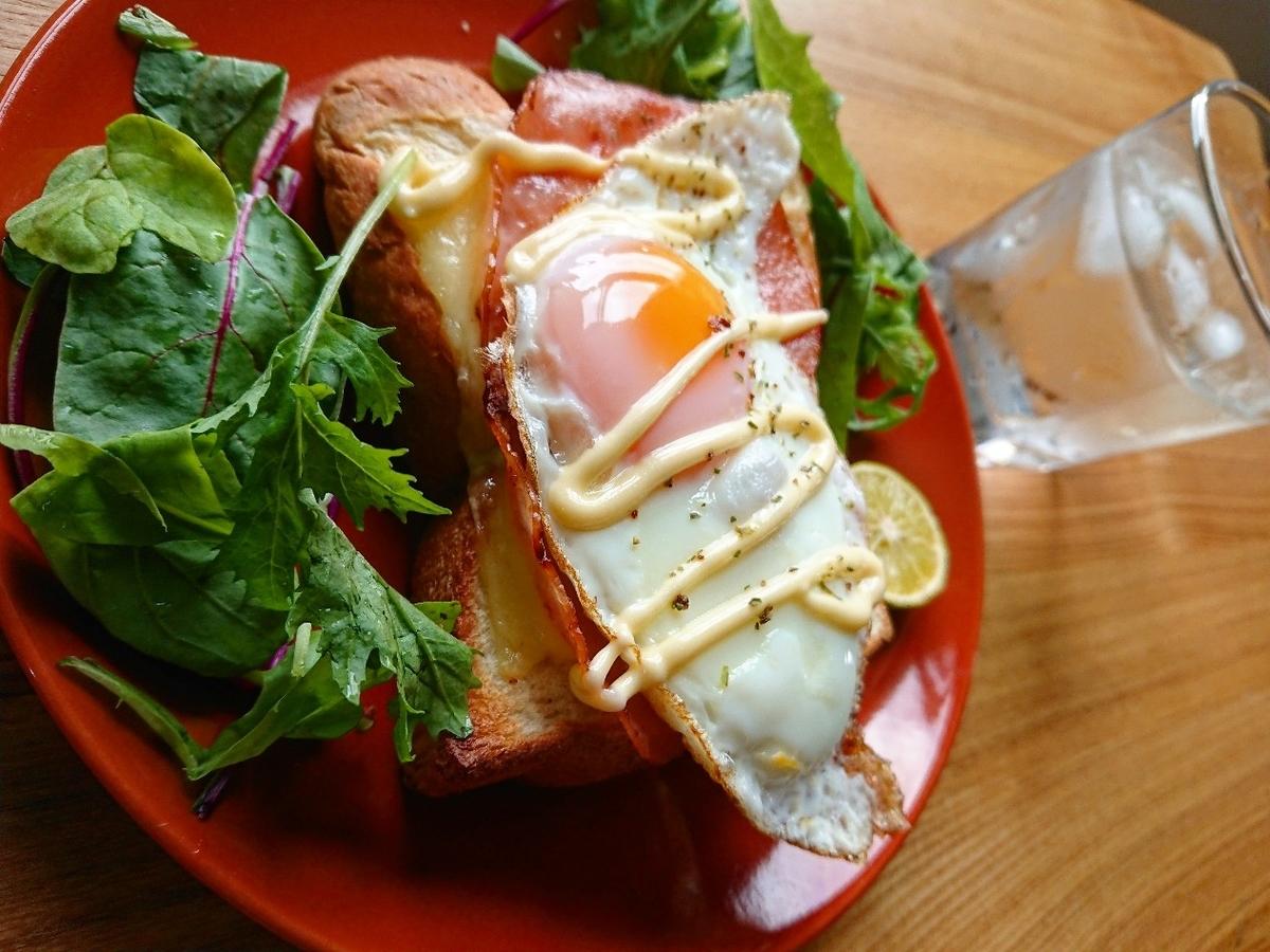 ハムエッグチーズトーストとすだち