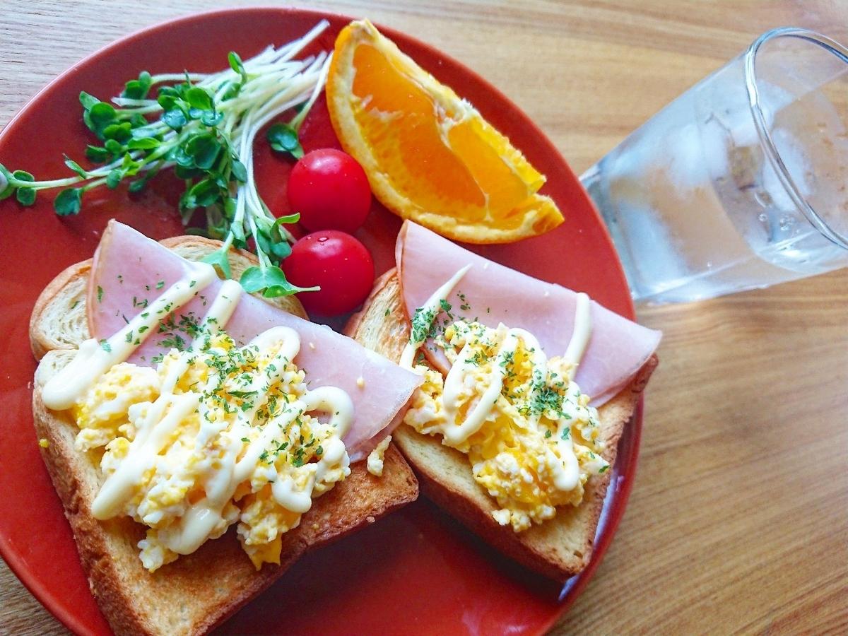 ハムとたまごがのったトースト オレンジ 野菜