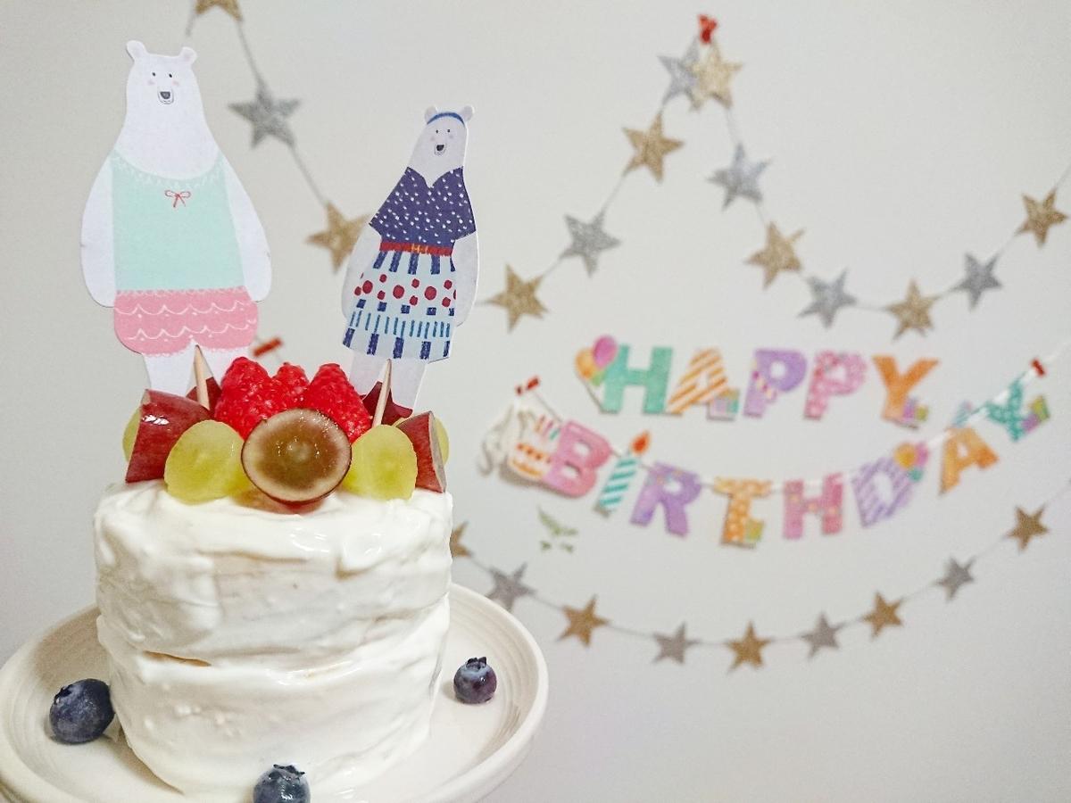 フルーツがたくさんのった誕生日ケーキ