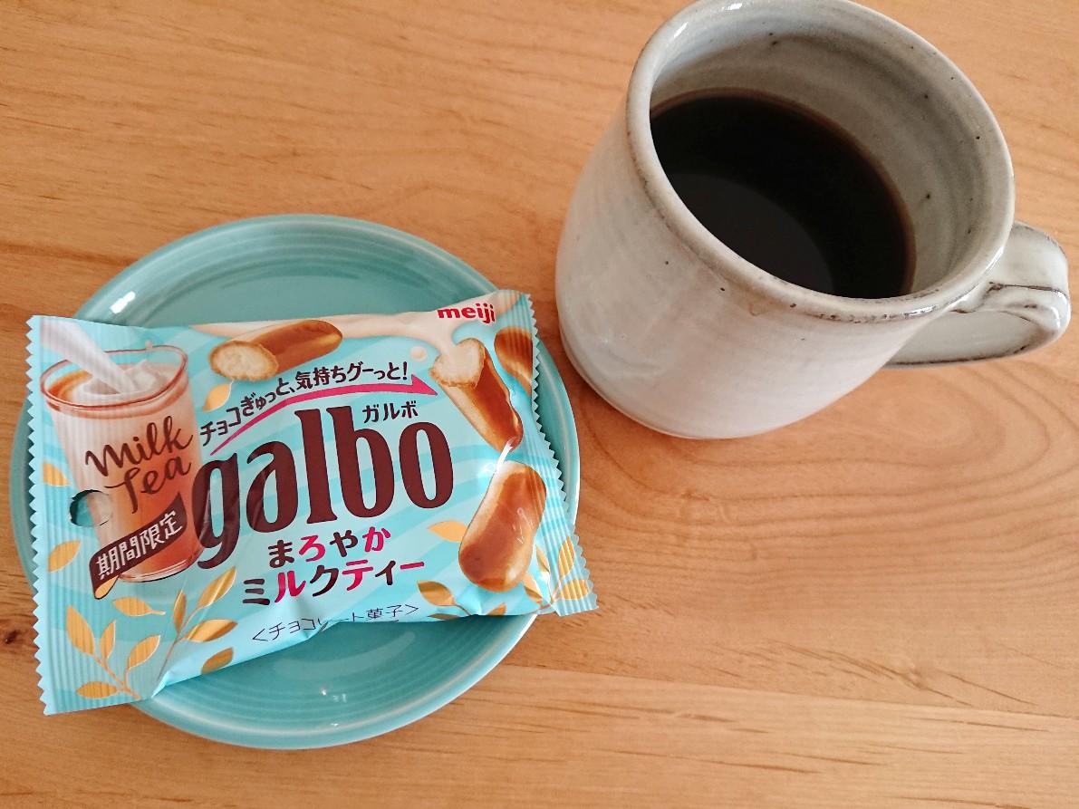 コーヒーとガルボ