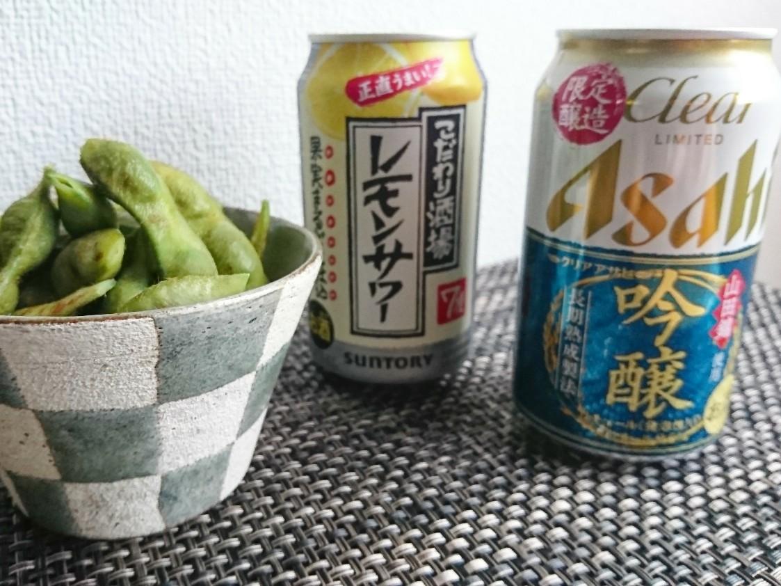 お酒と枝豆