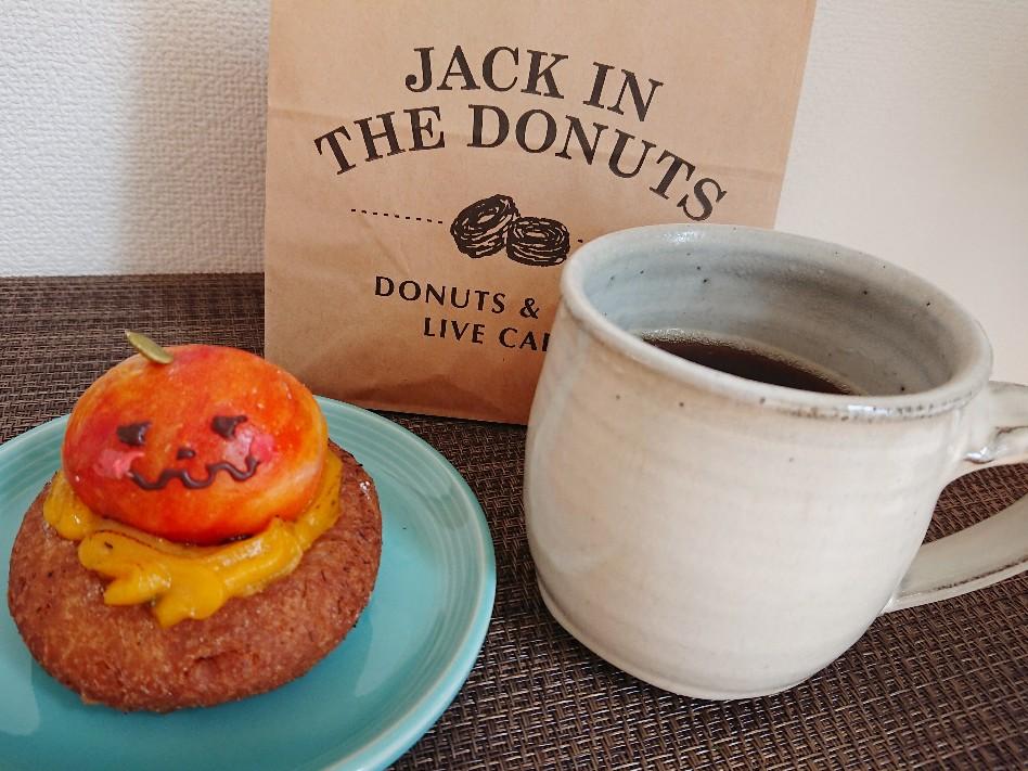 ハロウィンドーナツとコーヒー