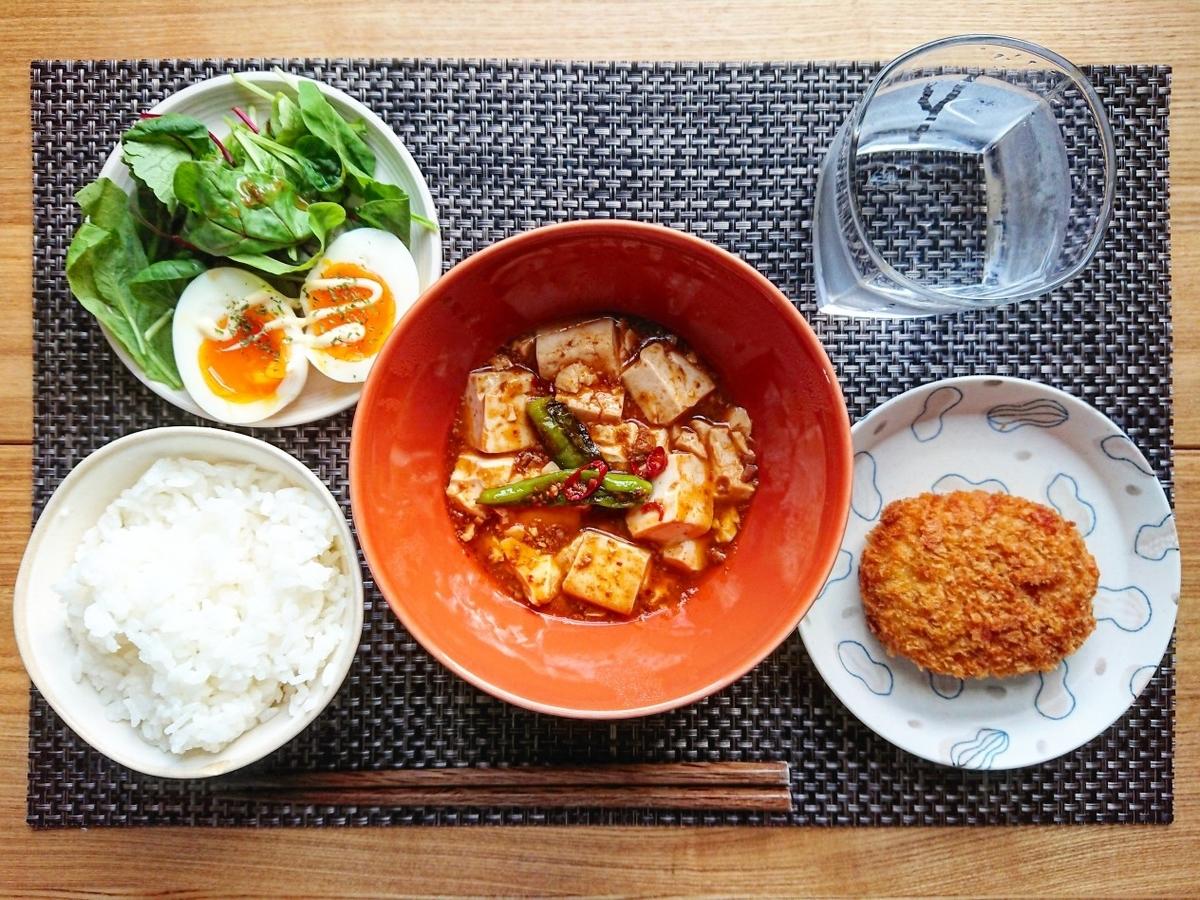 ごはん 麻婆豆腐 コロッケ ゆで卵 サラダ 水