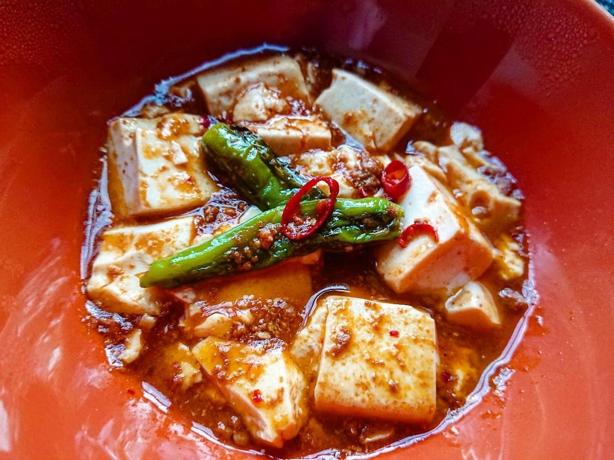 ししとうがのった麻婆豆腐
