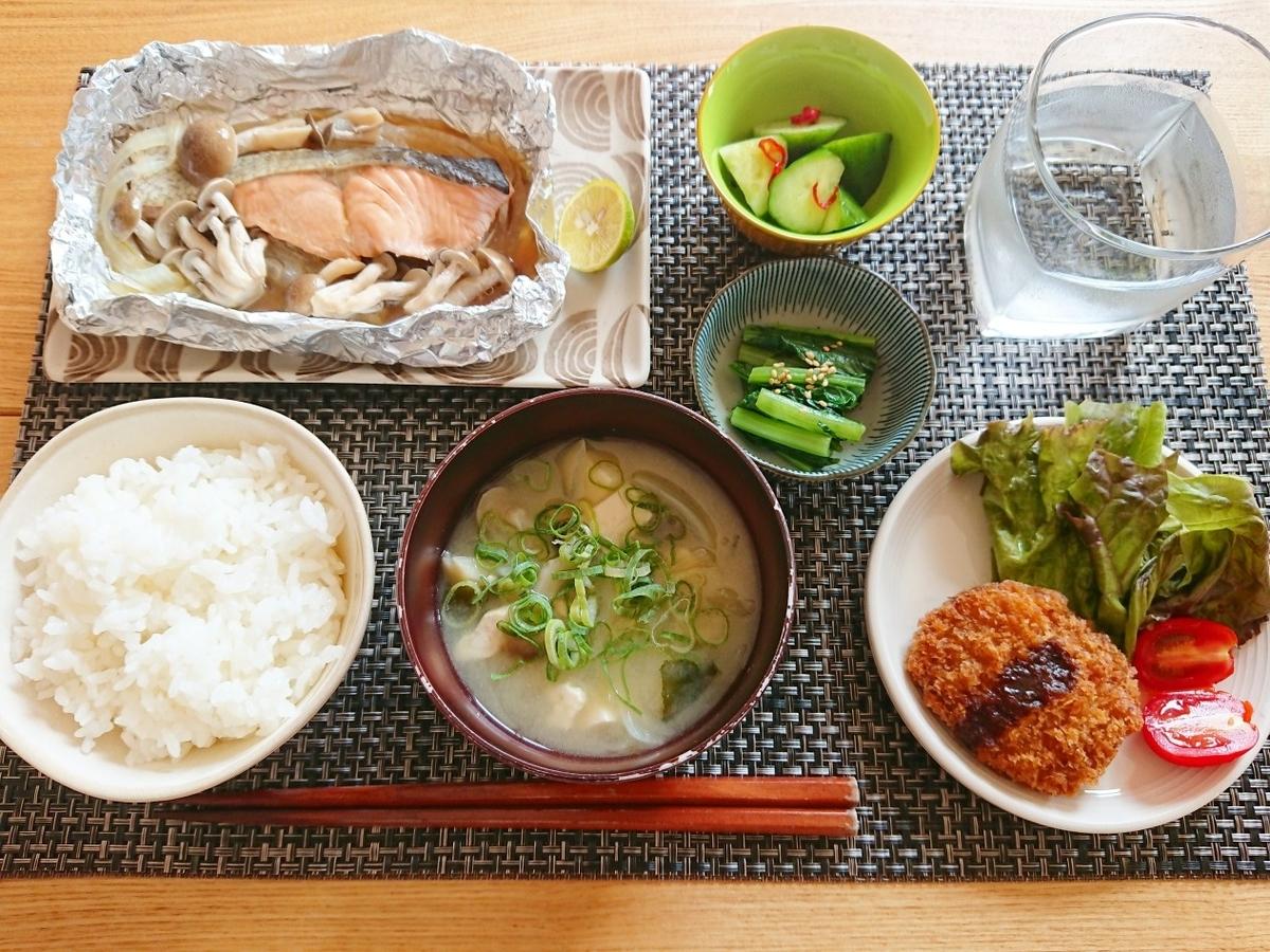ご飯 お味噌汁 鮭のホイル焼き 揚げ物 サラダ 小鉢 水