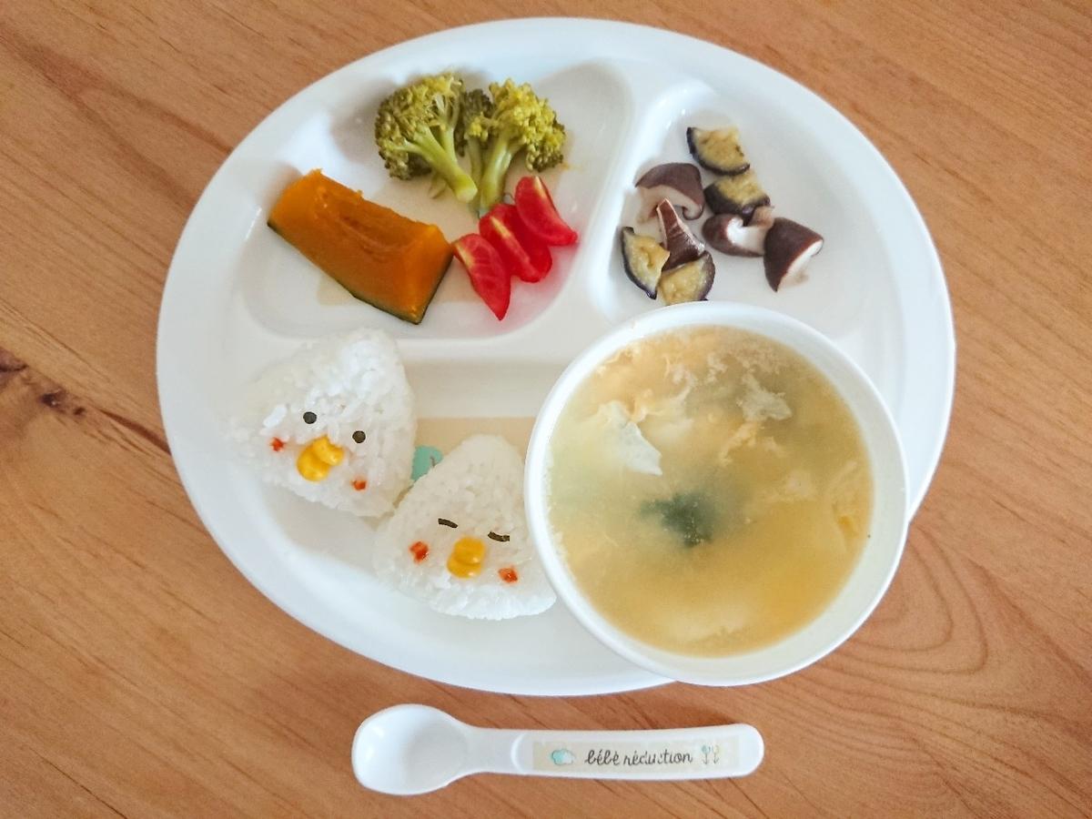 ヒヨコおにぎり スープ 温野菜