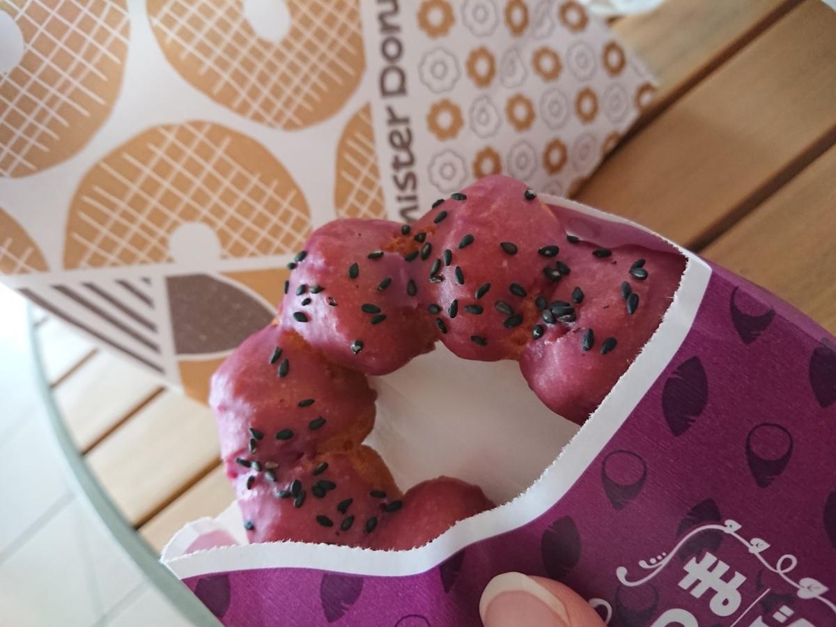ミスド 紫芋ドーナツ