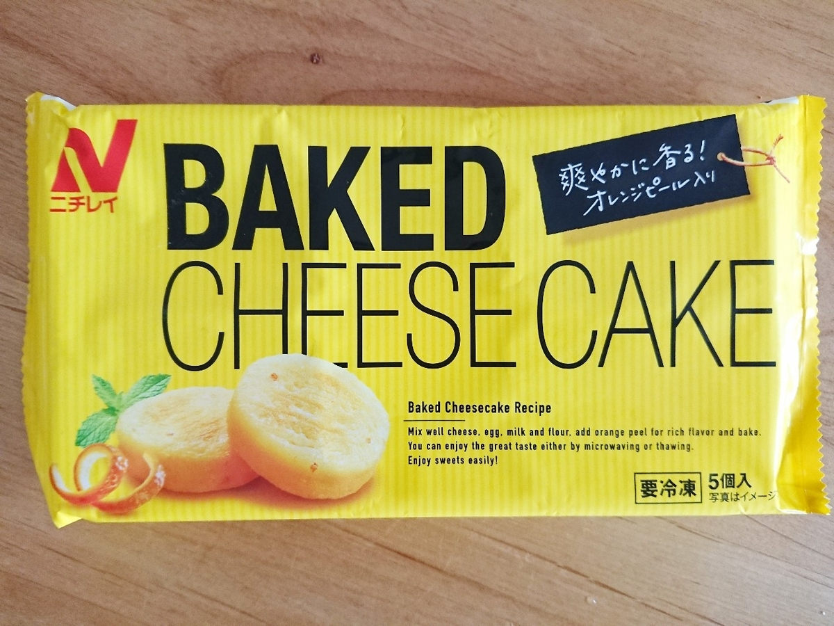 ニチレイ ベイクドチーズケーキ