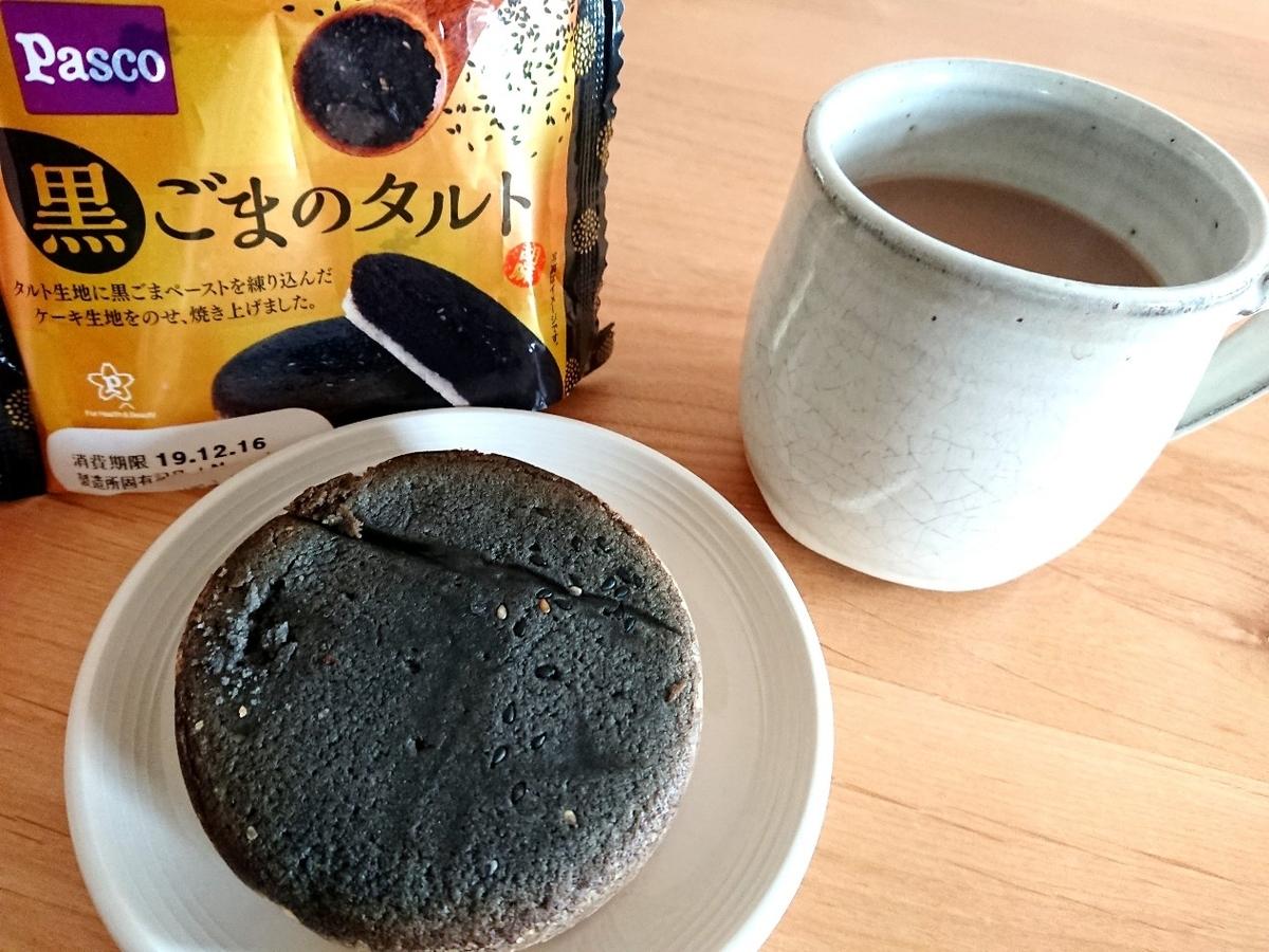 黒ごまタルト コーヒー