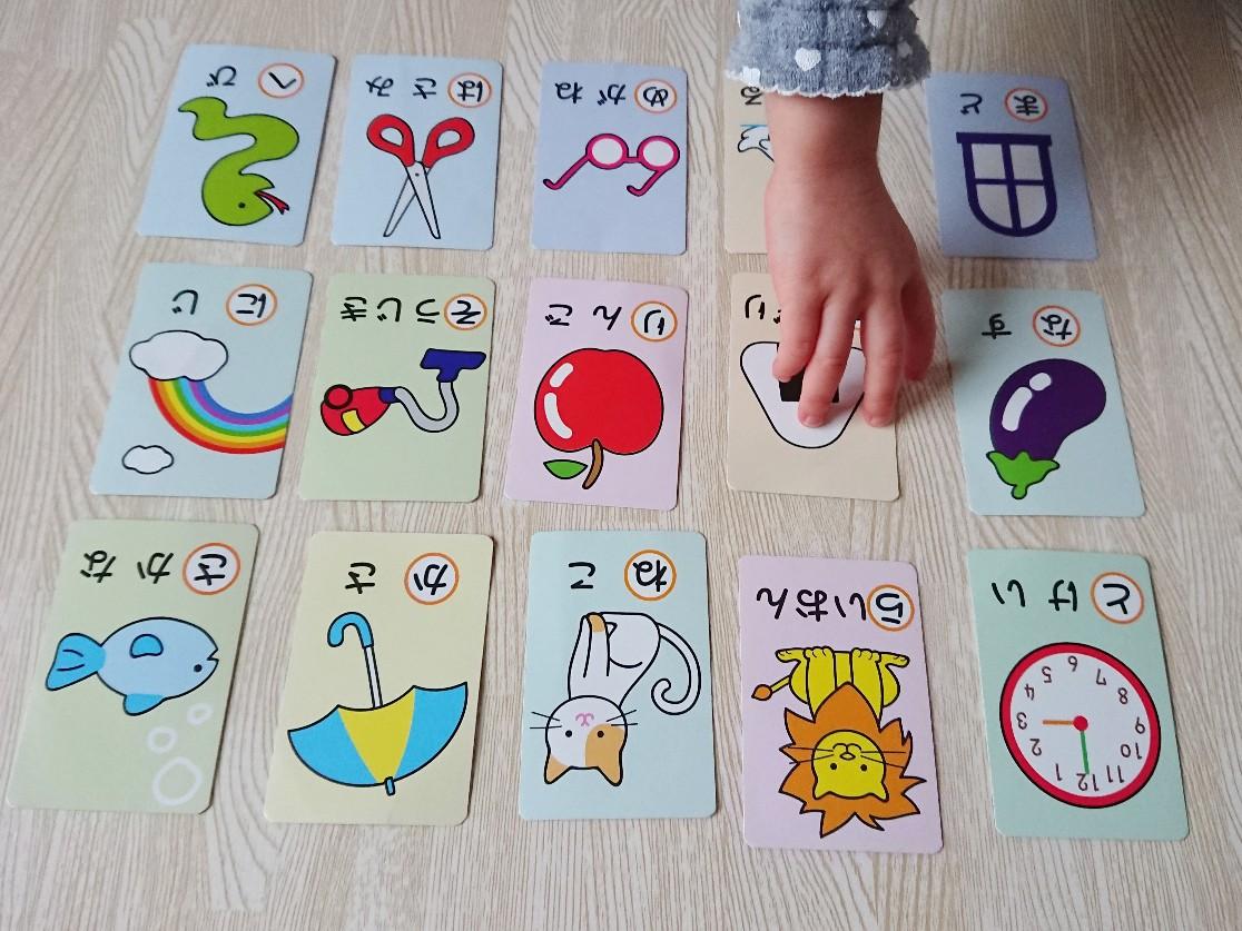 子供のカード遊び