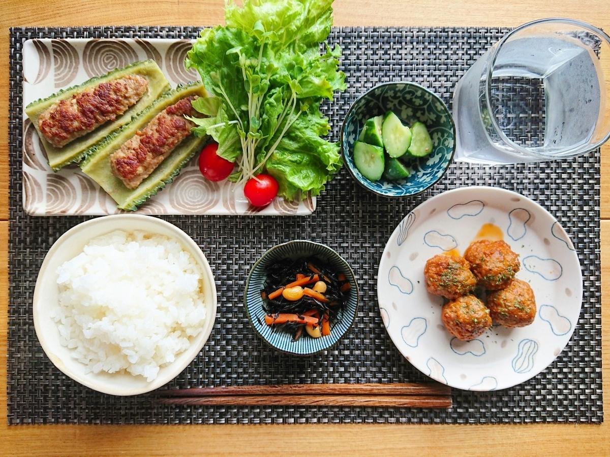 ご飯 ゴーヤの肉詰め ミートボール ひじき きゅうりの浅漬け サラダ 水