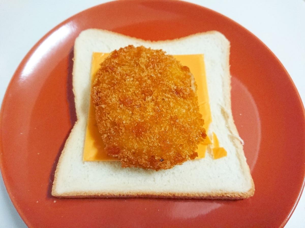 食パンの上にチーズとコロッケ