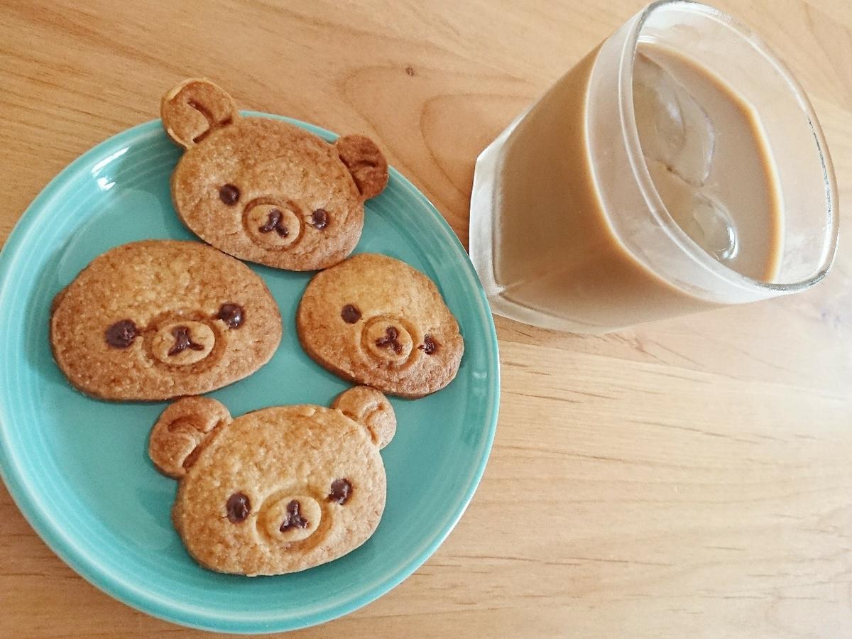 コーヒーとリラックマクッキー