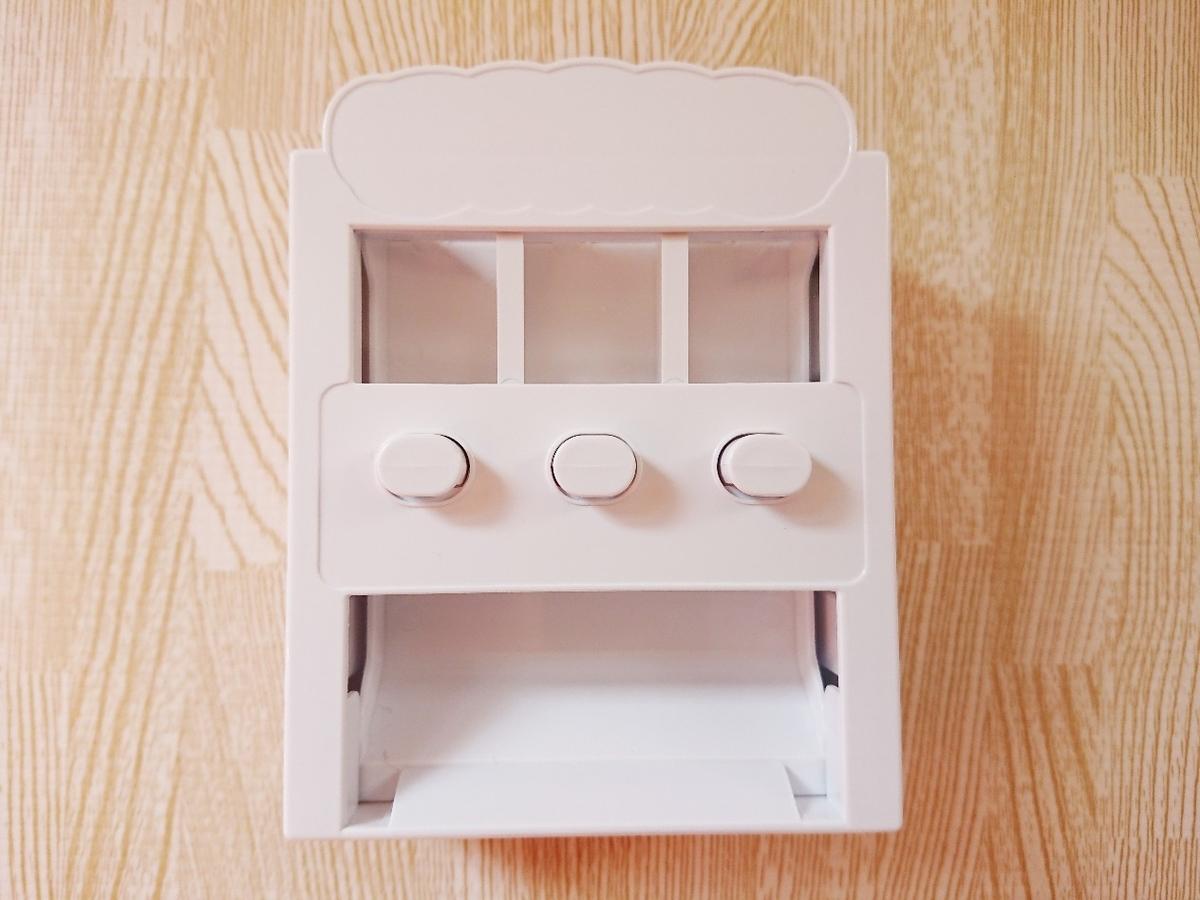 プラスチック製おもちゃの自販機