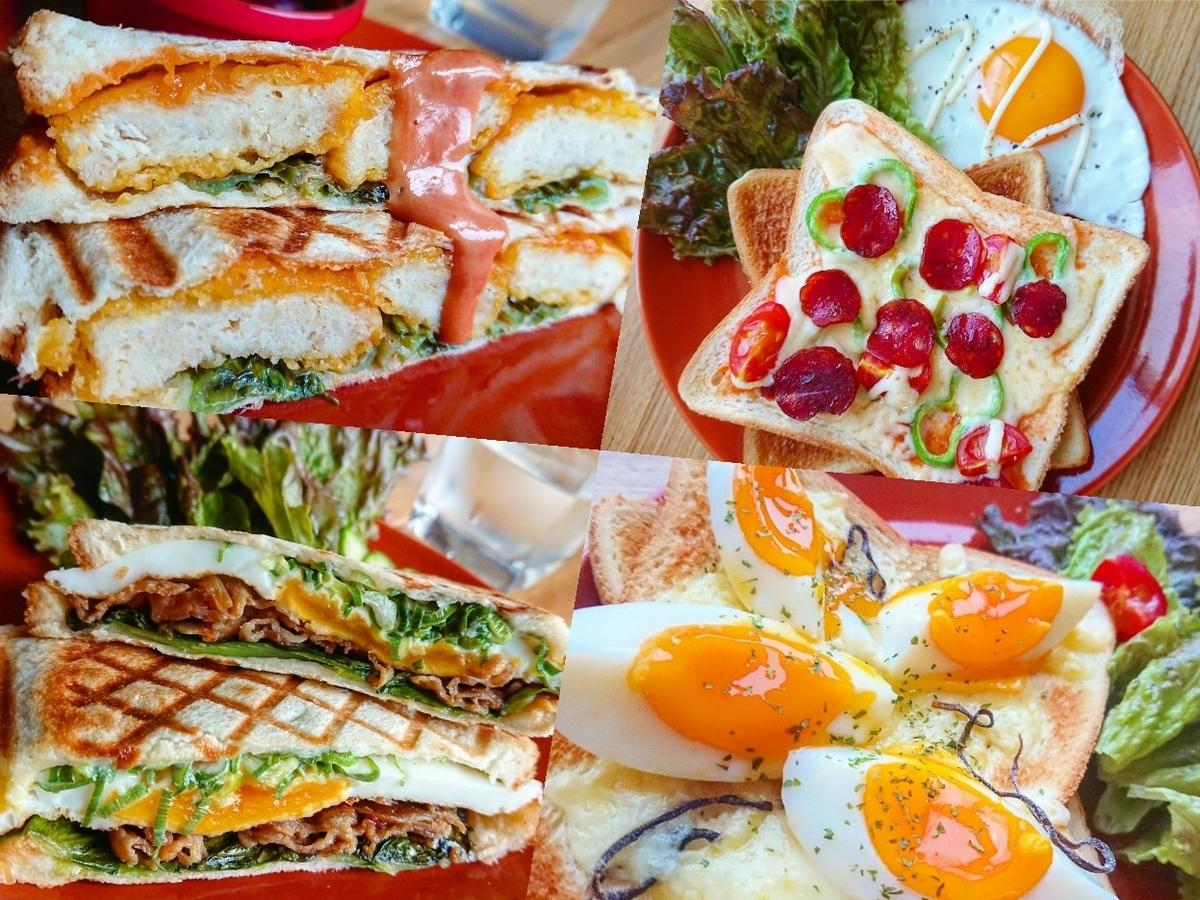 色々な食パン料理