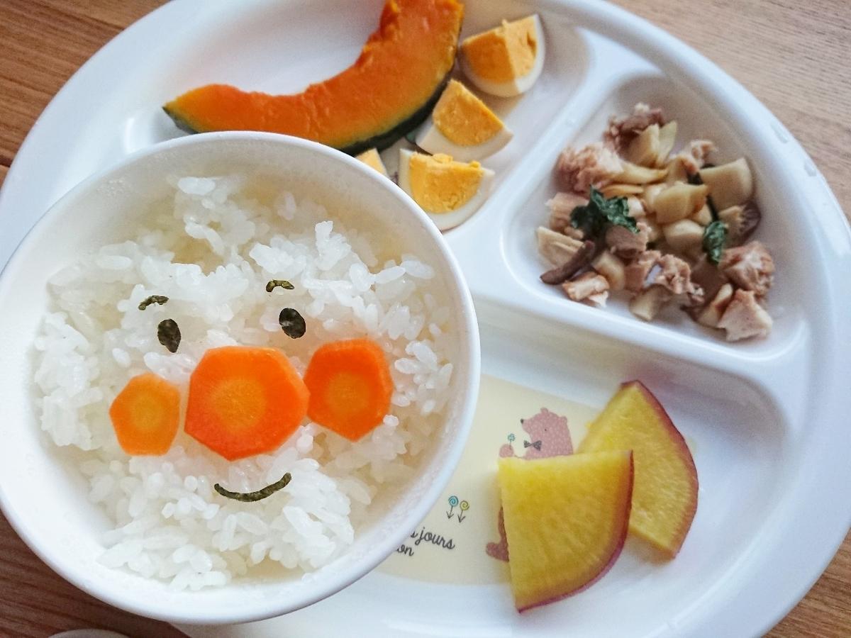 アンパンマンごはん かぼちゃ ゆで卵 きのこと鶏の炒め物