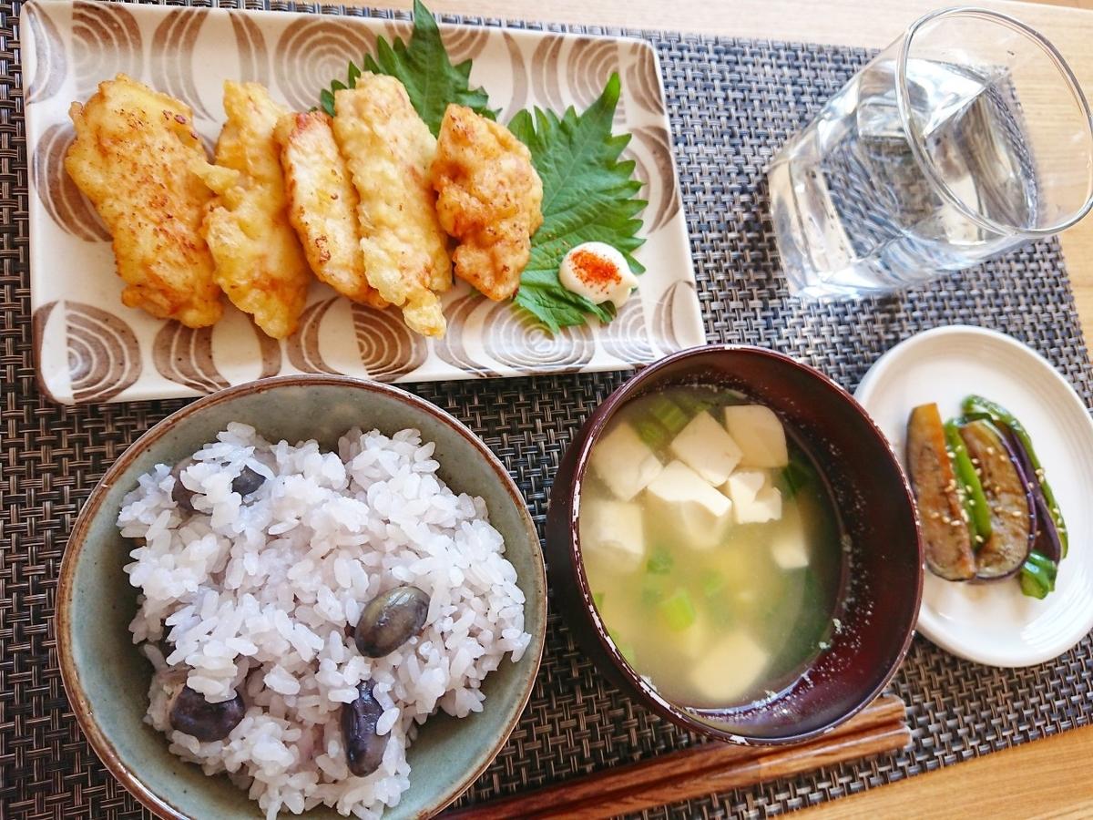 豆ごはん 鶏天 お味噌汁 野菜