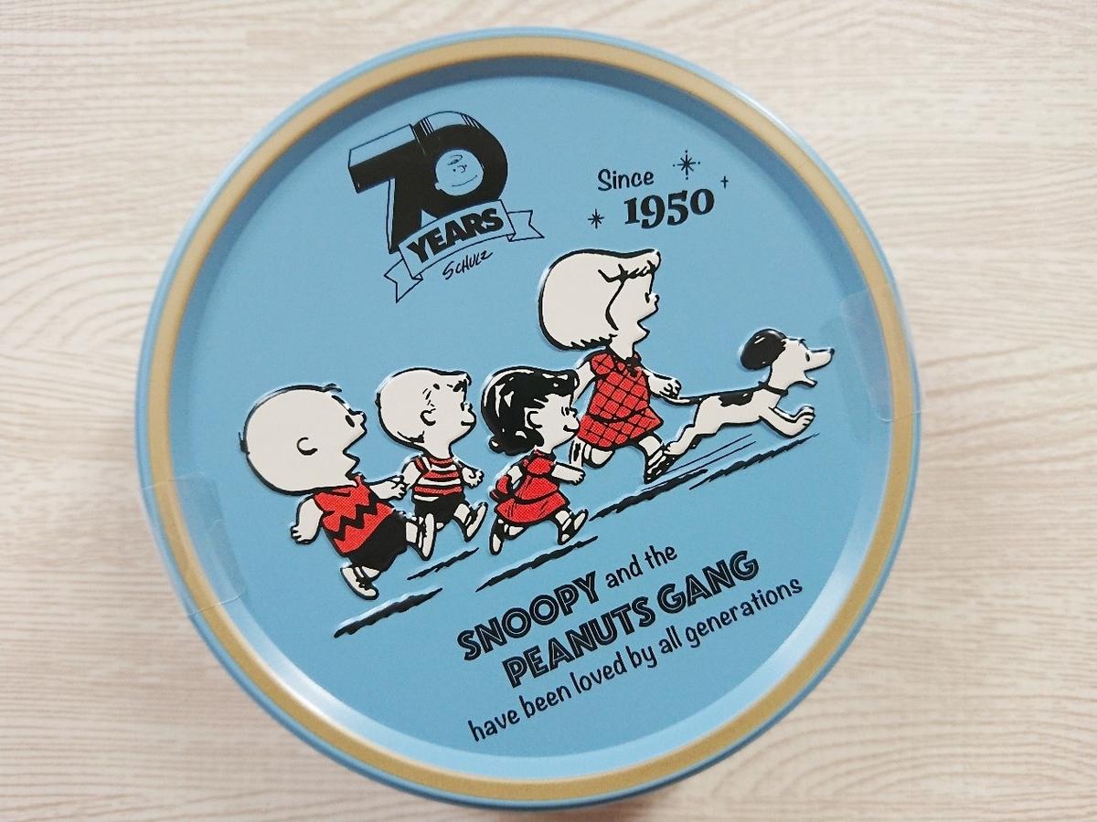 ピーナッツ1950年代スペシャル缶