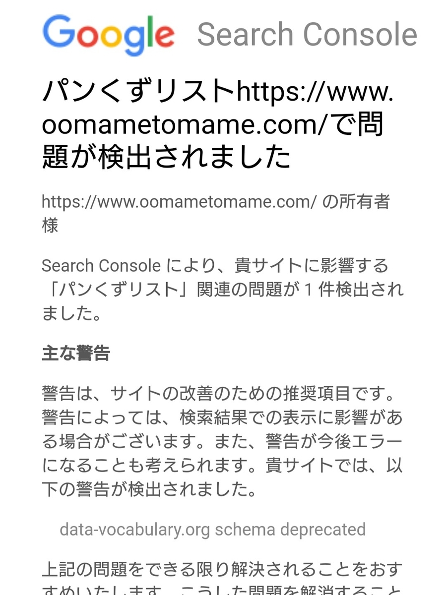 f:id:oomametomame:20200128192615j:plain