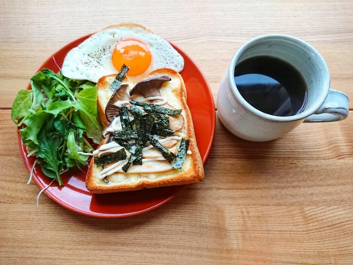 エリンギマヨチーズトースト 目玉焼き サラダ コーヒー