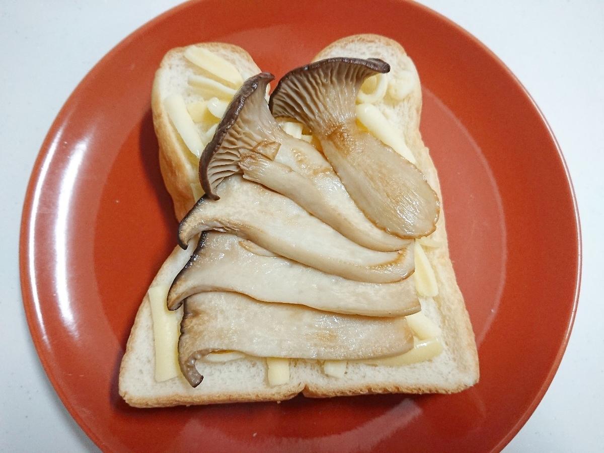 食パンの上にチーズと焼いたエリンギがのっている