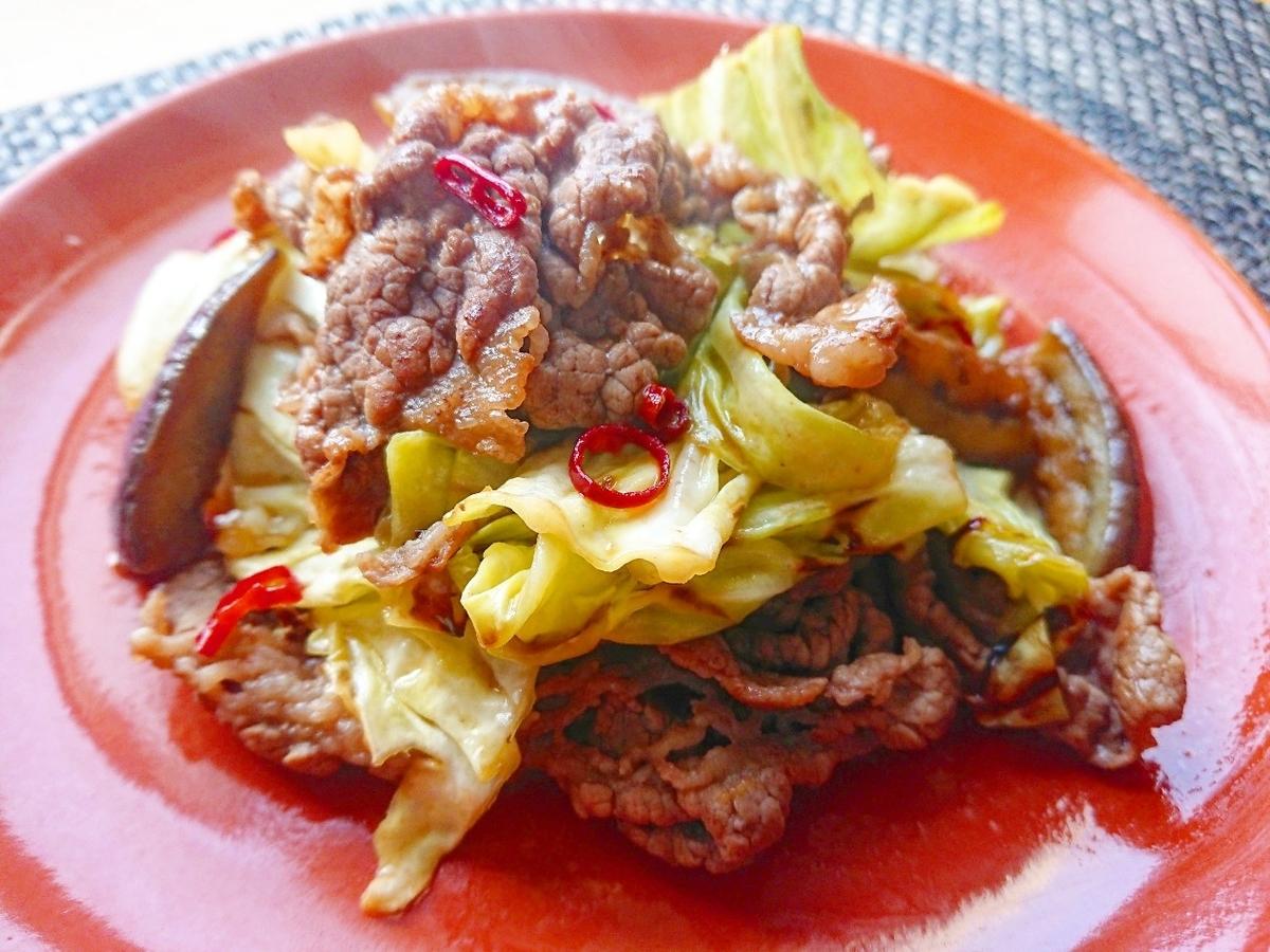 牛肉とキャベツとナスの炒め物
