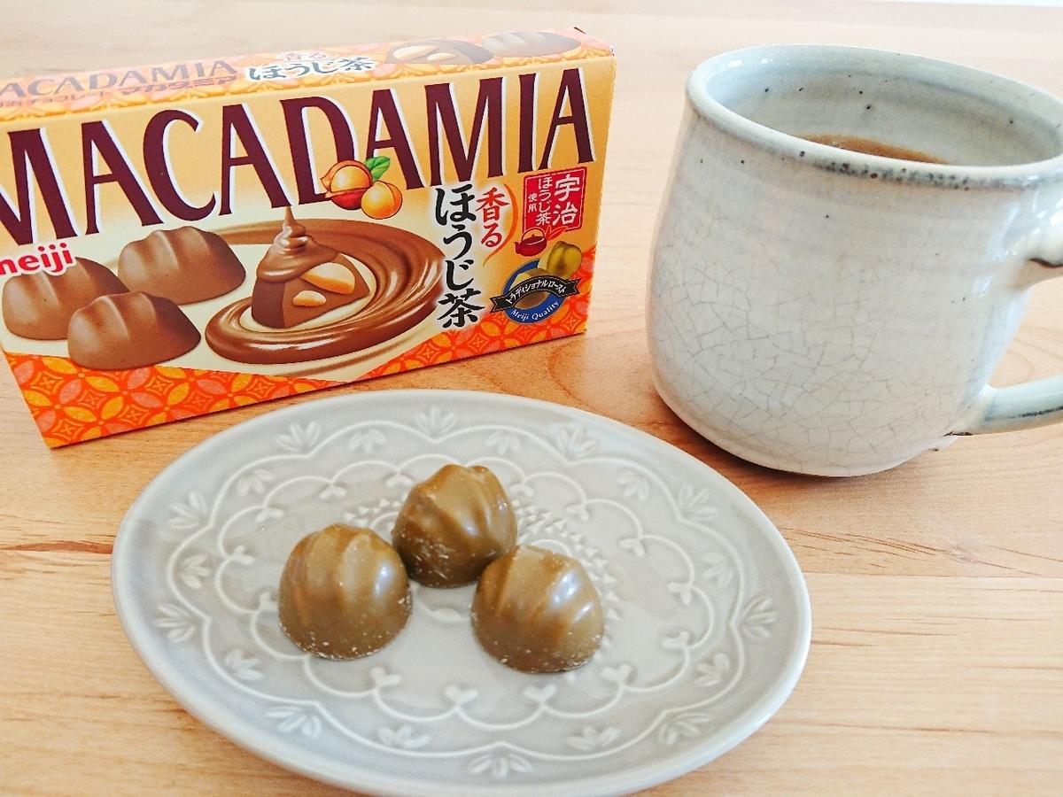 meijiマカダミアほうじ茶 コーヒー