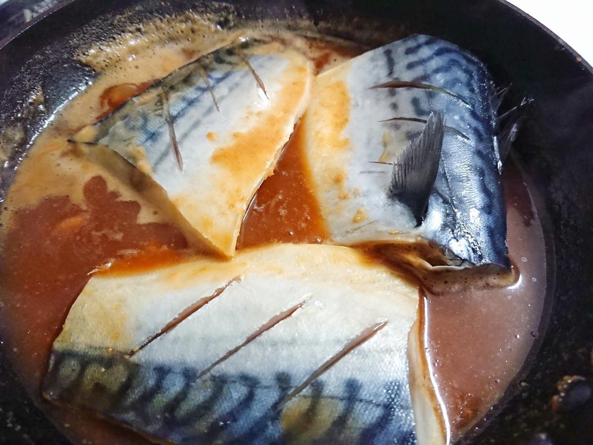 調味料に浸かった鯖の切り身