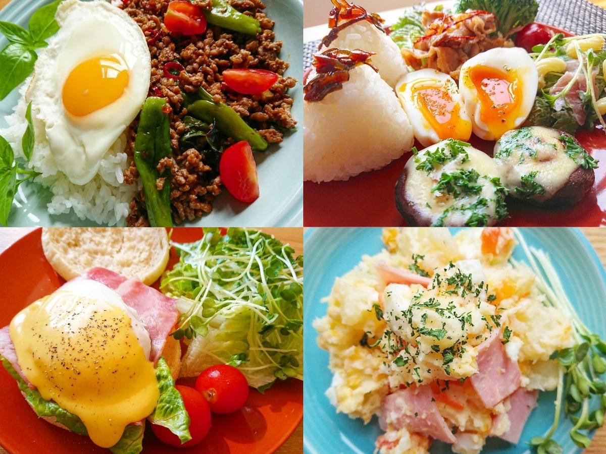 卵を使用した料理