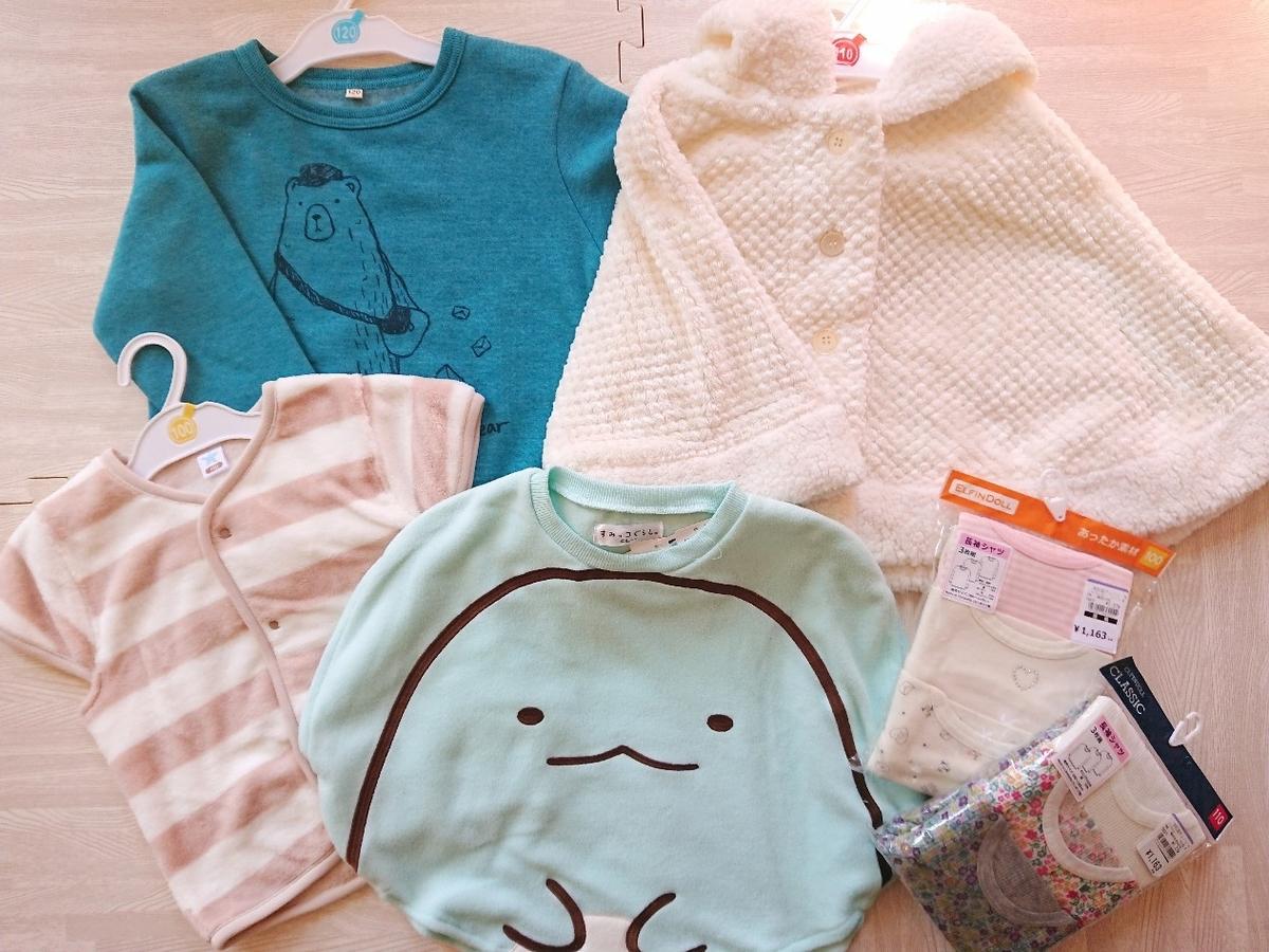 西松屋 セールの子供服