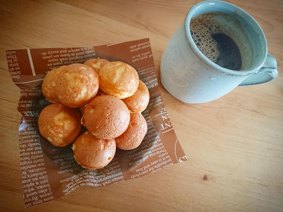 ベビーカステラとコーヒー
