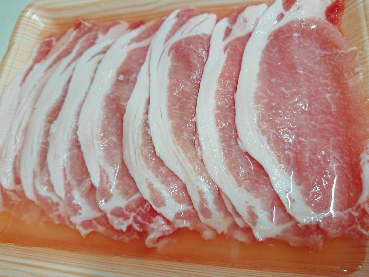 ブライン液に漬けたしょうが焼き用豚肉