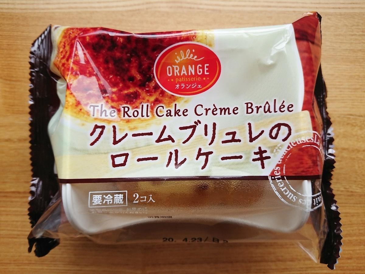 オランジェ クレームブリュレのロールケーキ