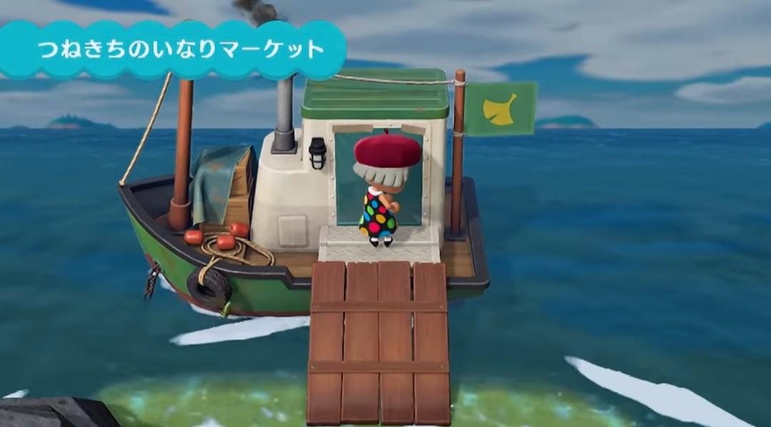 島にきた船