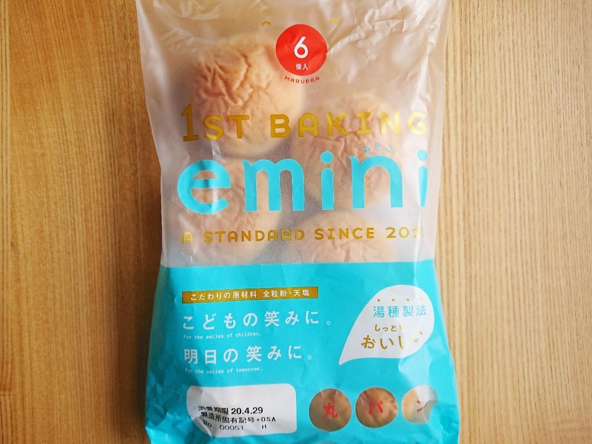 エミニ 丸パン