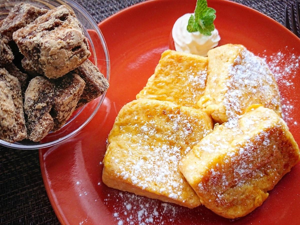 黒糖 フレンチトースト