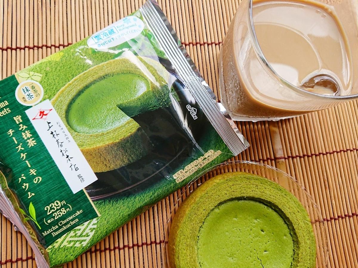 抹茶チーズケーキのバウム コーヒー