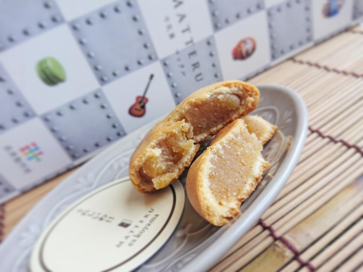 コヤマの牛乳菓マッテル