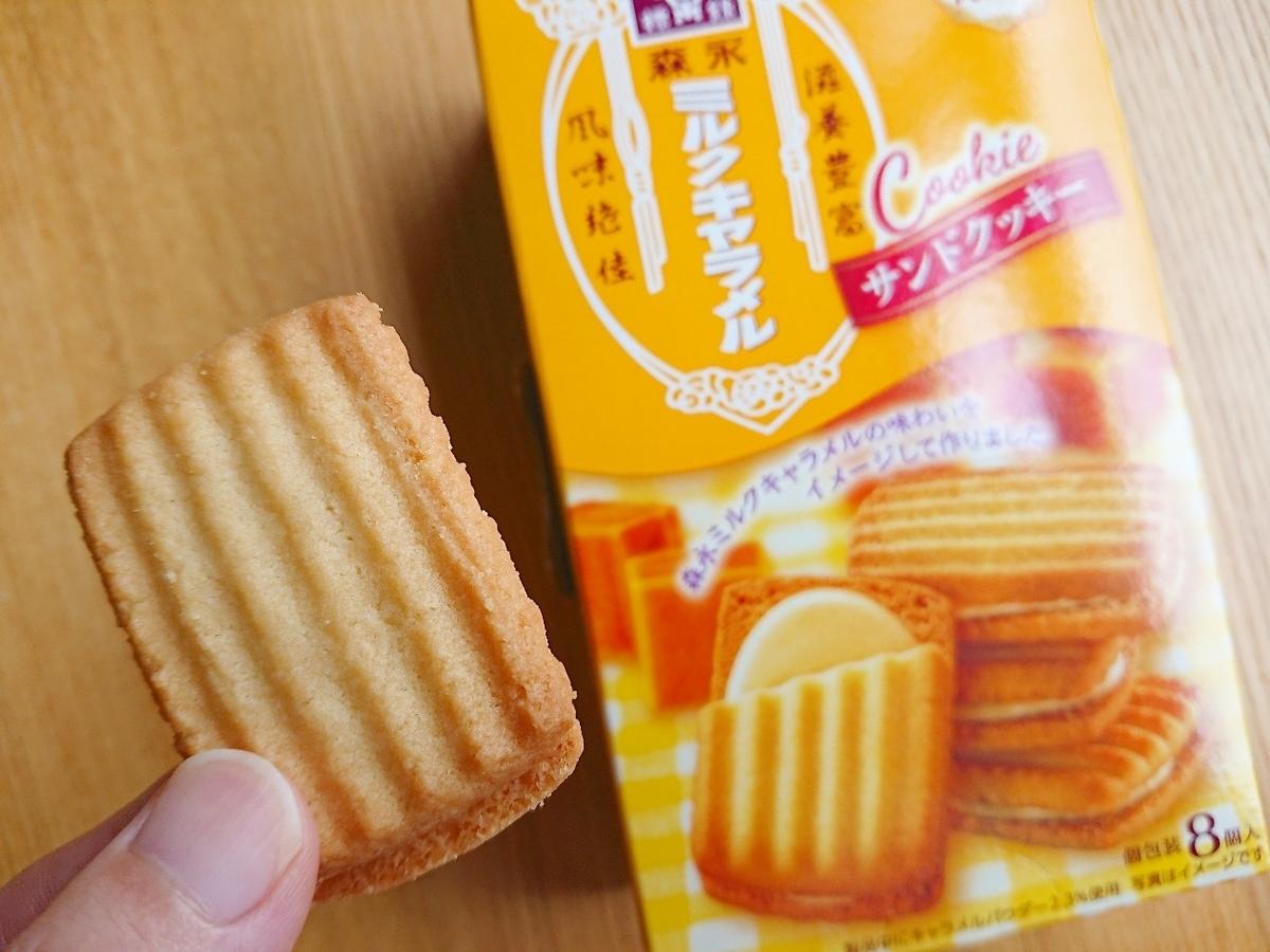 森永ミルクキャラメルサンドクッキー