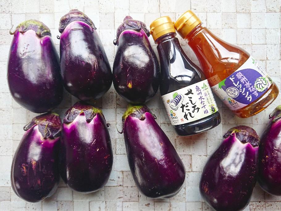 泉州水茄子 水茄子用ドレッシング