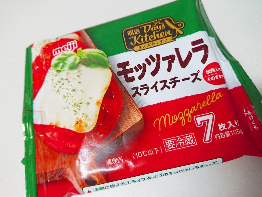 明治モッツァレラチーズ