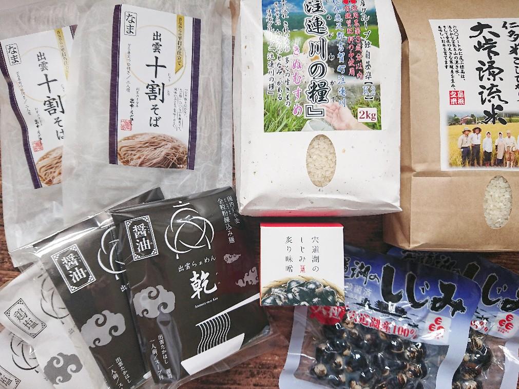 島根県の特産物