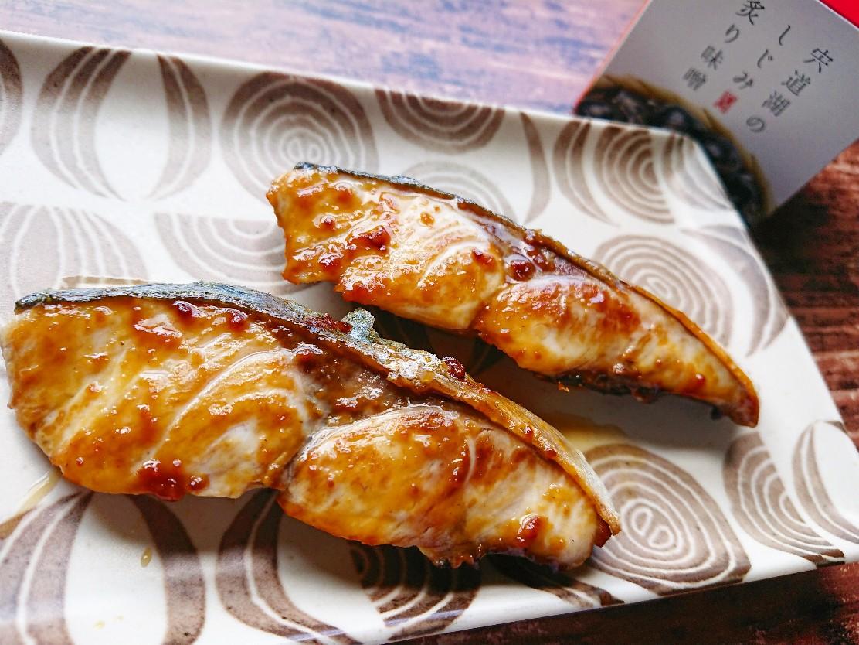 ハマチの炙り味噌焼き