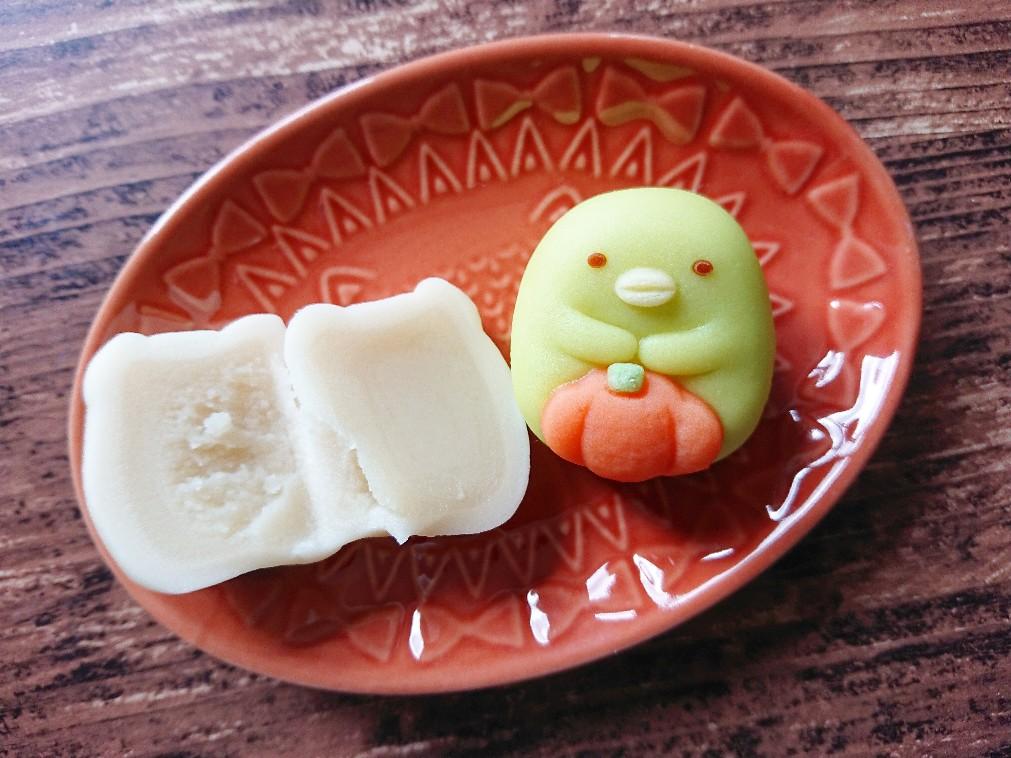 すみっコぐらしの和菓子の中身
