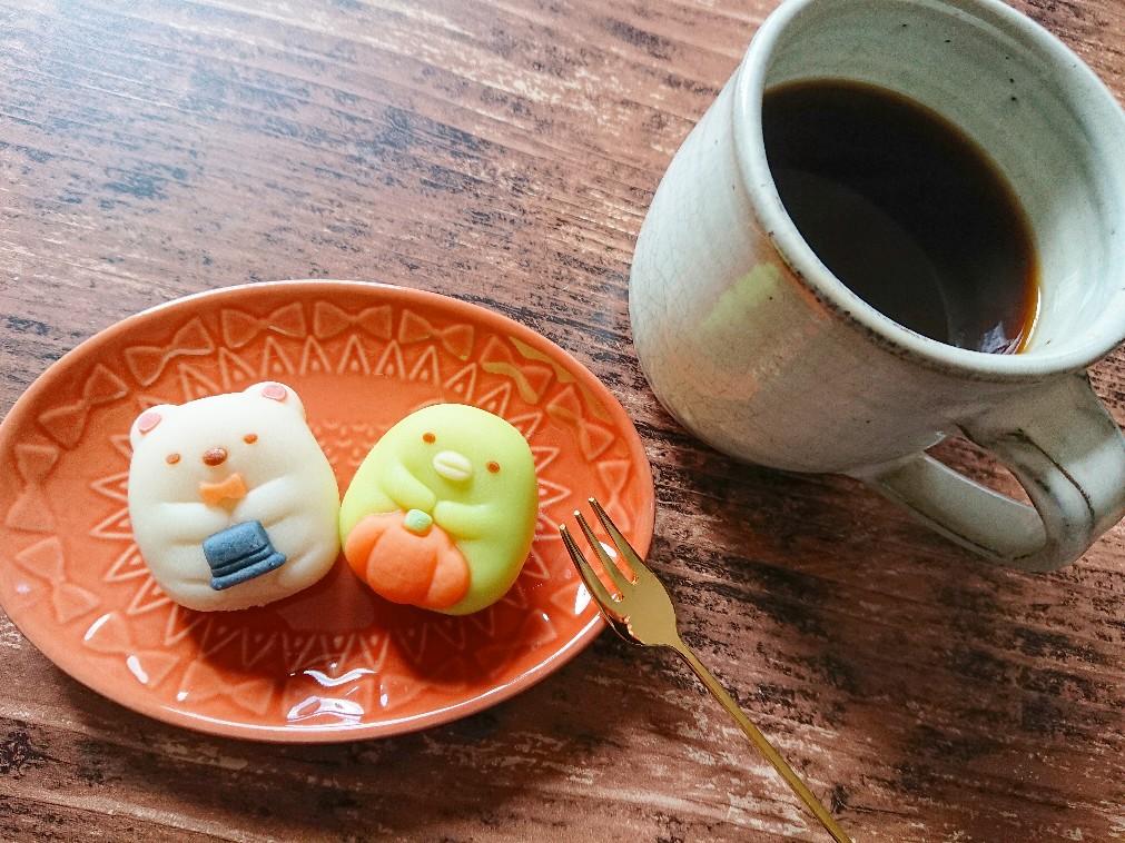 コーヒーとすみっコぐらしの和菓子