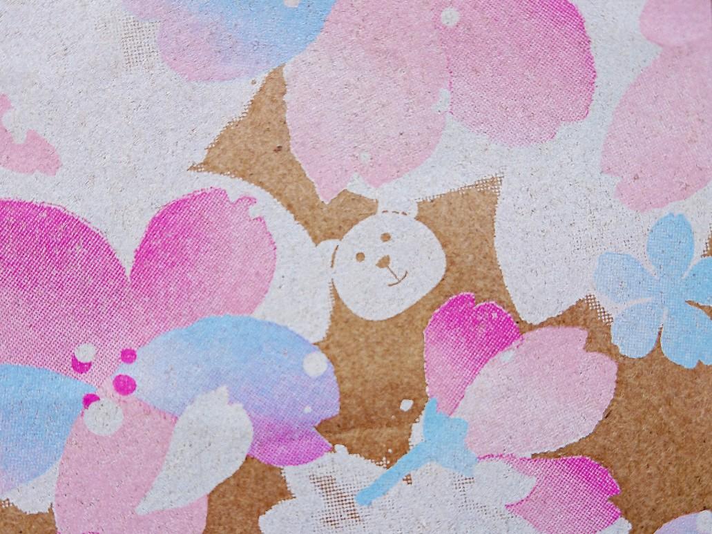 スタバ 桜 紙袋