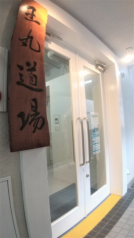f:id:oomaruyoshiihro:20201112090503j:plain