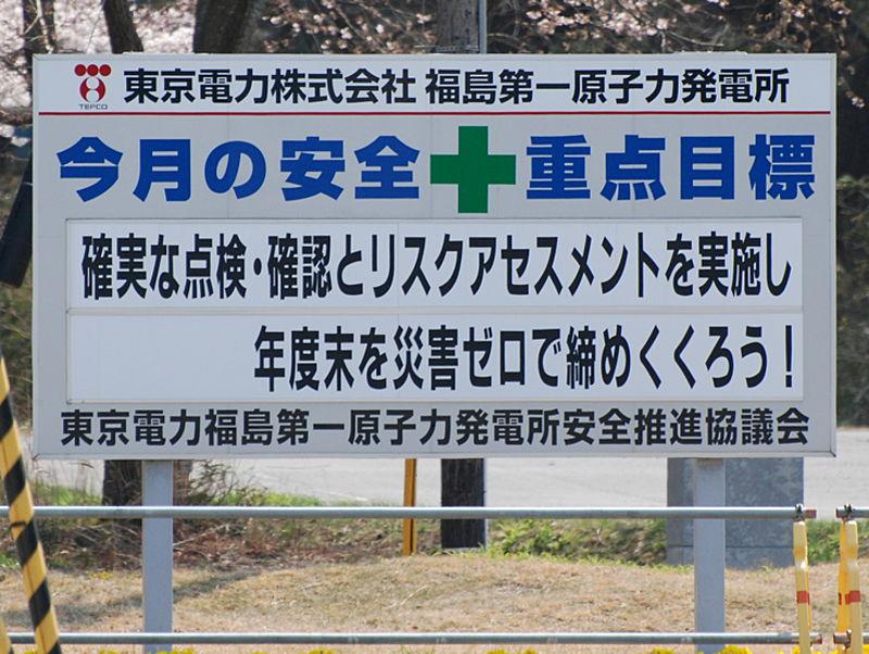 f:id:oomoroitakugoro:20170320065336j:plain